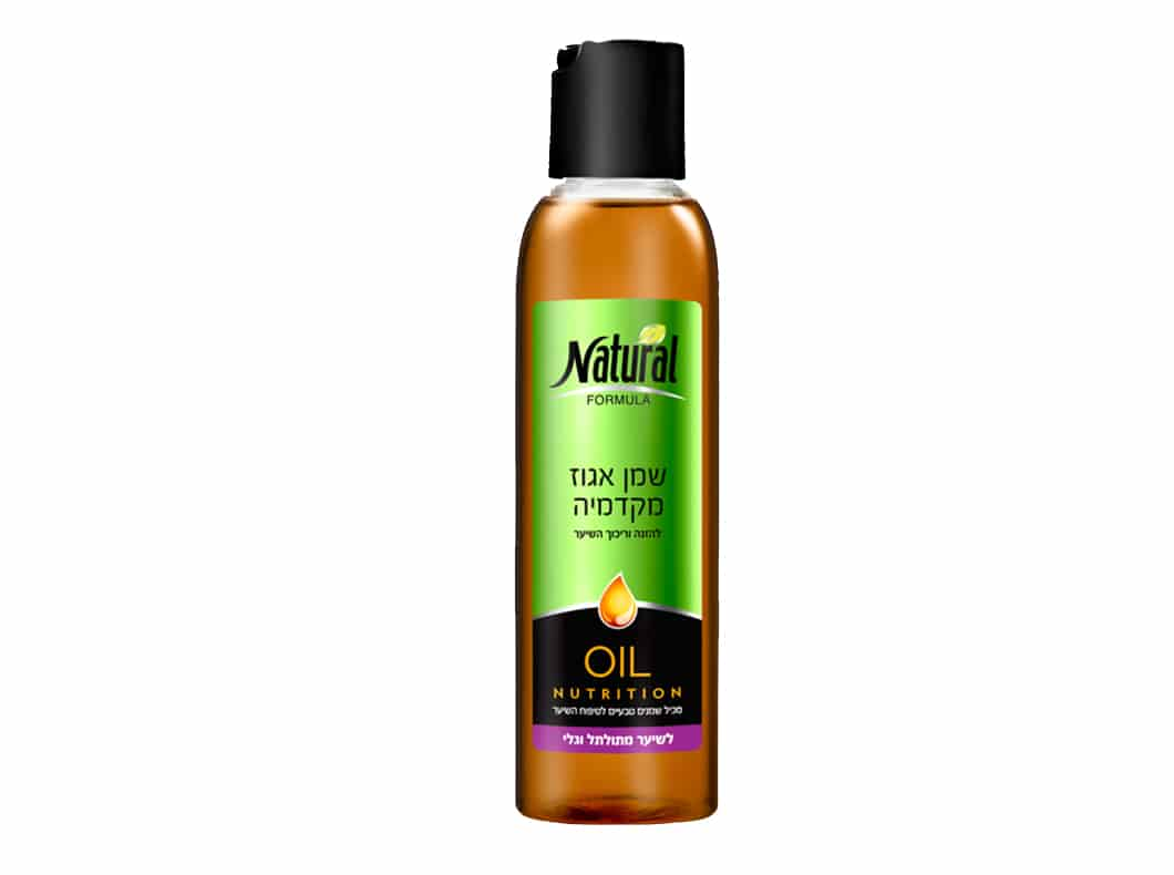 Macadamia Oil for Curly Hair