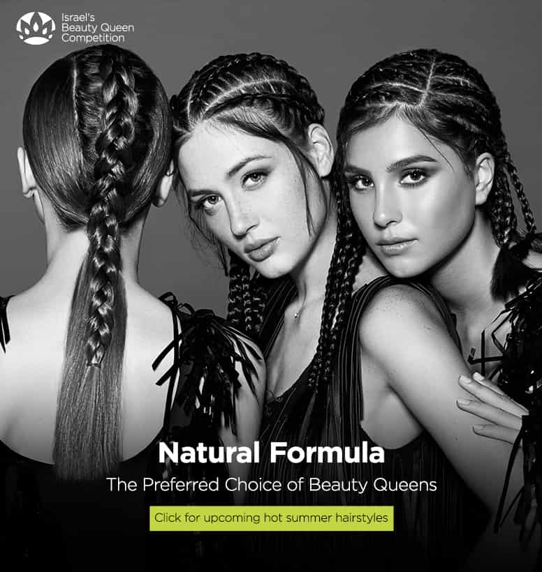 3 women from Israel's Beauty Queen Competition with braids .One facing back and 2 facing forward
